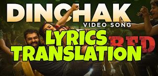 Dinchak Lyrics in English | With Translation | – RED | Saketh, Keerthana Sharma