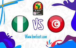 مباراة تونس و نيجيريا مباشر