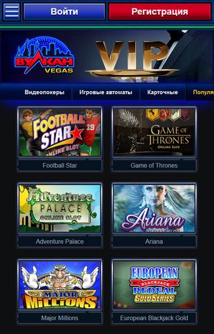 Vulkan Vegas Slots Screen