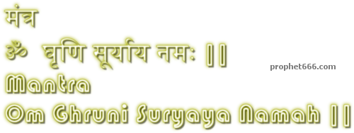 Surya Mantra to purify the skin