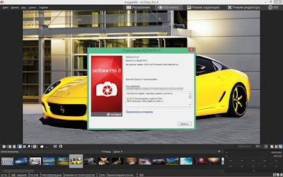 ACDSee Pro 9.1 Build 453 - 2015 Full