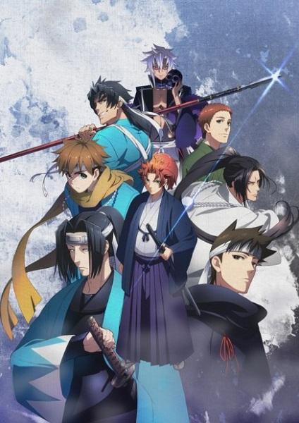 فيلم انمى Peace Maker Kurogane Movie 1 بلوراي 1080P مترجم اون لاين تحميل و مشاهدة