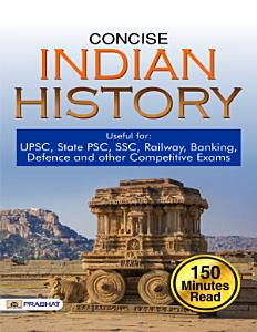 Useful for UPSC, State PSC, SSC, Railway, Banking, Defence and other Competitive Exams