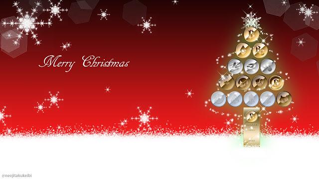 仮想通貨で作ったクリスマスツリー壁紙