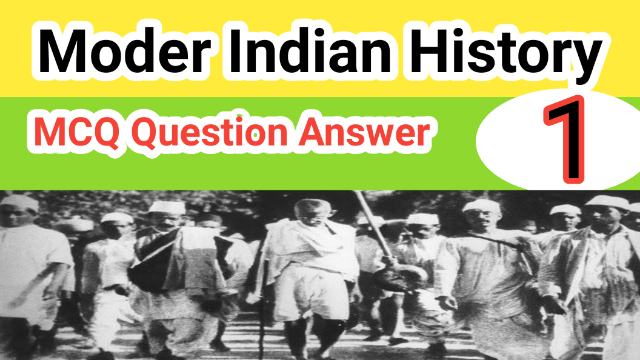 India History MCQ | History mcq question answer | history gk | part-1