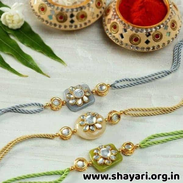 raksha bandhan background images hd