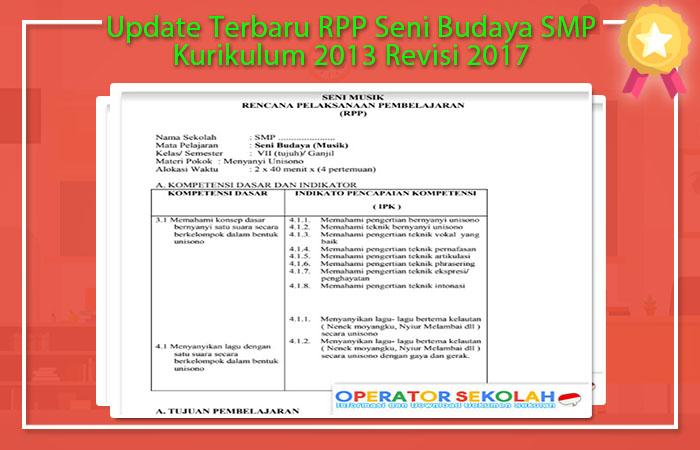 RPP Seni Budaya SMP Kurikulum 2013 Revisi 2017
