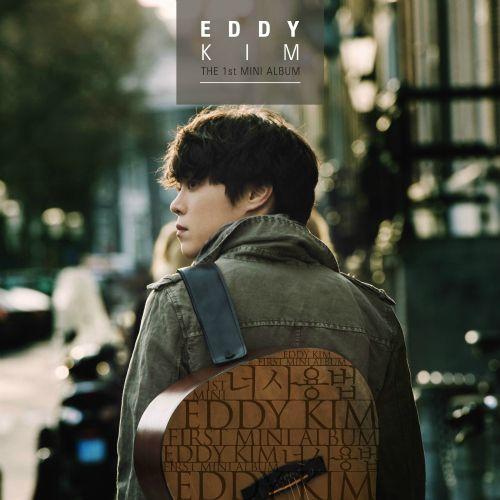Eddy Kim – The Manual – EP