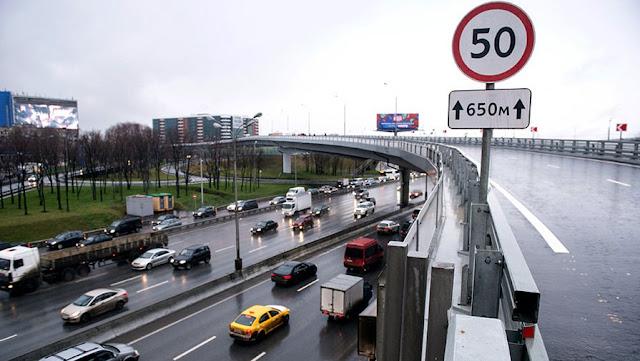 Обмеження швидкості в населених пунктах