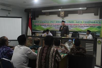 FKUB Sumut Kunjungi FKUB Kota Tanjungbalai