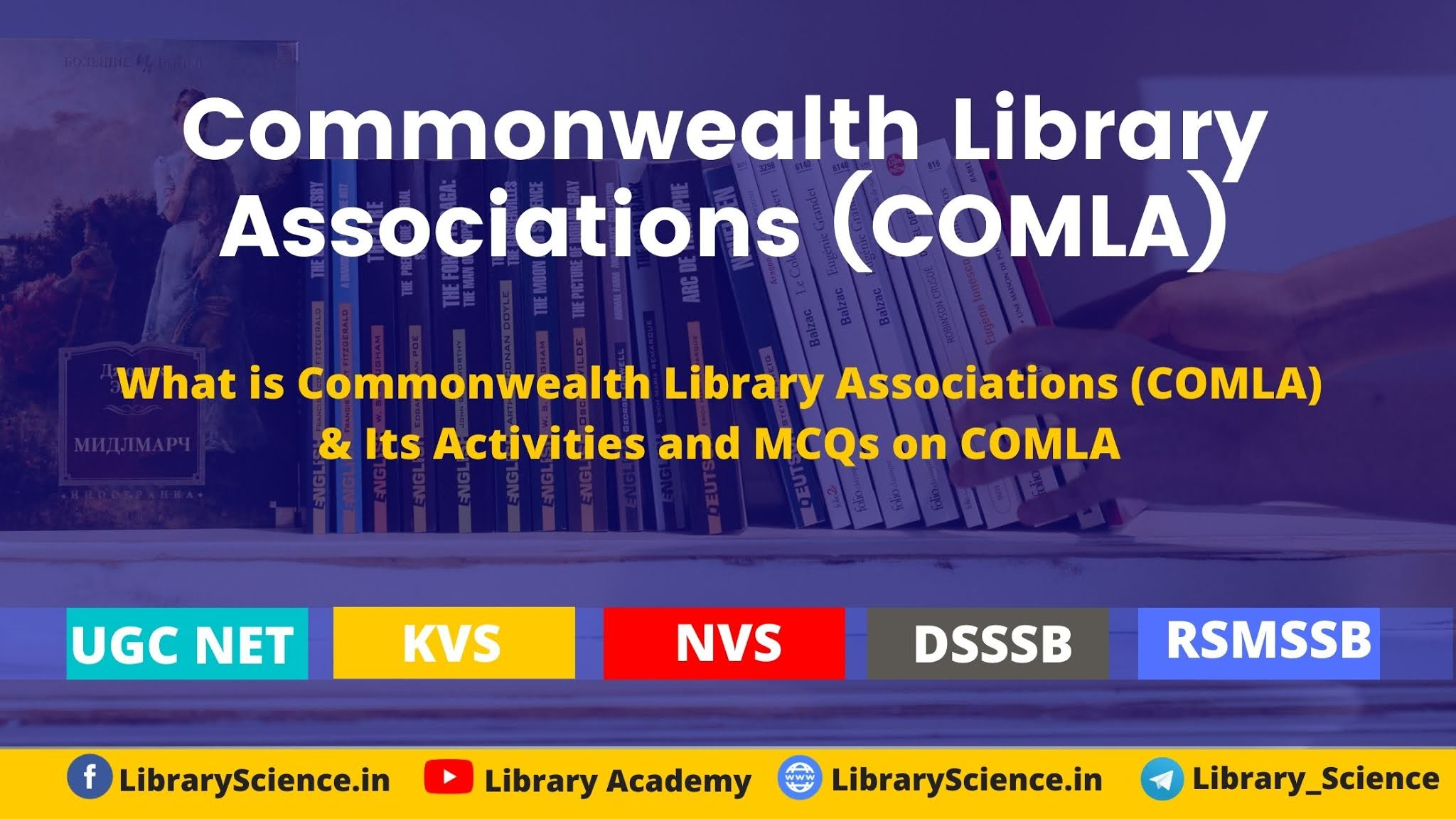 Commonwealth Library Association