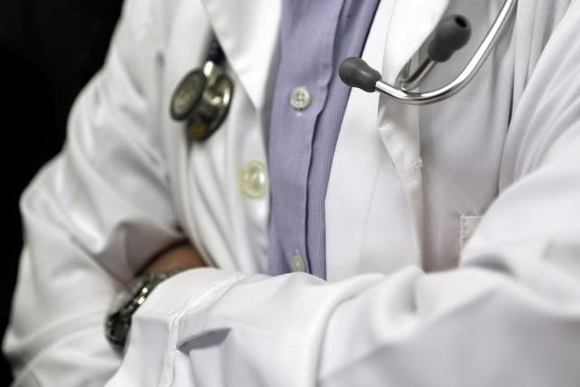 Ζητούνται Απόστρατοι Στρατιωτικοί Γιατροί για στελέχωση νοσοκομείων