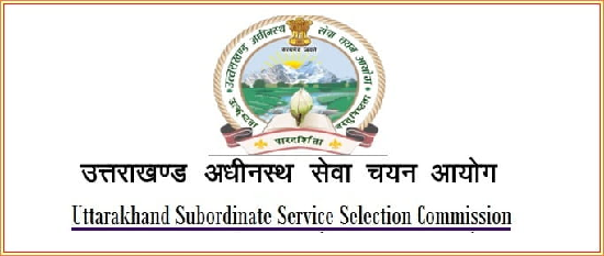 Uttarakhand+subordinate+service+selection+commission