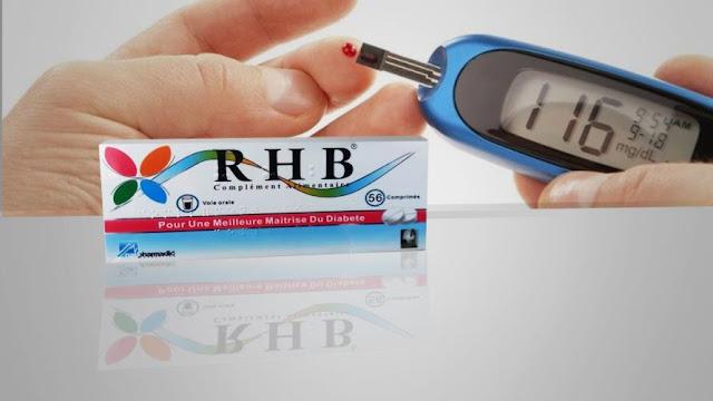 RHB - رحمة ربي  دواء السكري