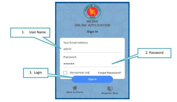 Online Madrasah Teacher MPO Application User Login