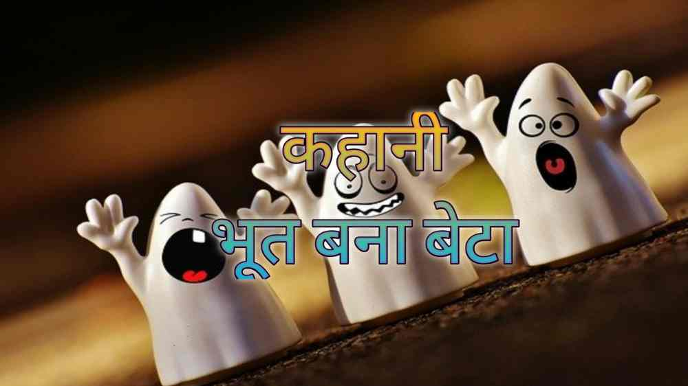 moral-stories-in-hindi-for-class-8