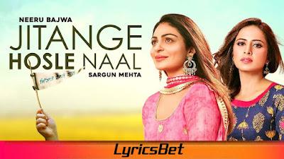 JITANGE HOSLE NAAL Lyrics - Afsana Khan, Rza Heer