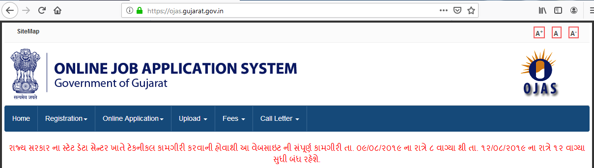 http://www.myojasupdate.com/2019/08/ojas-site-underconstruct-date-9-8-2019.html