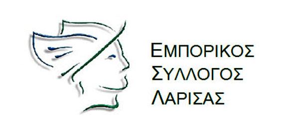 Στις Τρίτη 16 Απριλίου η Γενική Συνέλευση του Εμπορικού Συλλόγου Λάρισας