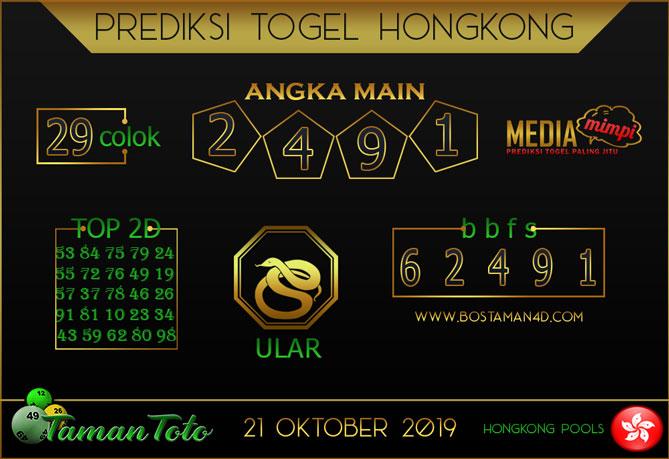 Prediksi Togel HONGKONG TAMAN TOTO 21 OKTOBER 2019