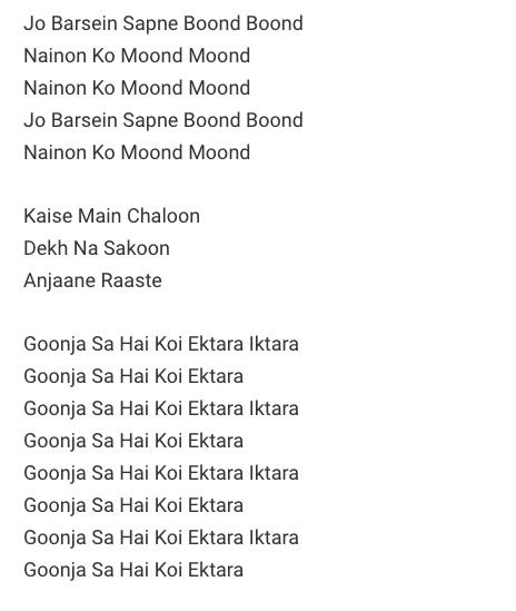 Iktara Guitar Tab/ Wake Up Sid / Guitar Tabs / Iktara Lead Notes / Iktara Hindi Songs Tabs / Kavitha Seith & Amitabh Bhattacharya / Bollywood / Iktara Wake Up Sid Movie / Gaane