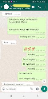 St Lucia vs Barbados CPL T20 28th 100% Sure Match Prediction