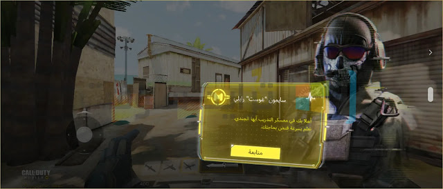 Call of Duty Mobile 1.0.15 APK