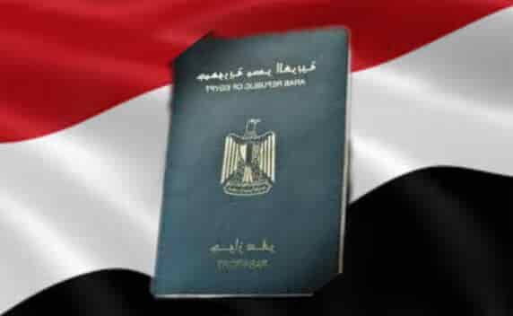 طريقة استخراج جواز سفر