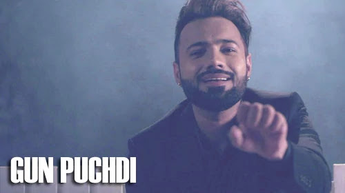 Gun Puchdi Lyrics– SHREE BRAR