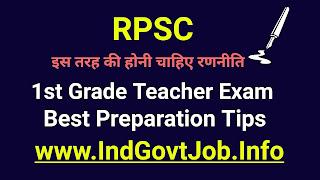 RPSC 1st Grade एग्जाम की तैयारी कैसे करे - Exam Preparation Tips in Hindi