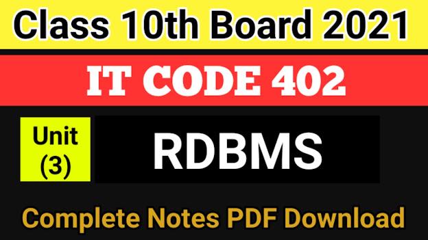 RDBMS Class 10 Notes PDF