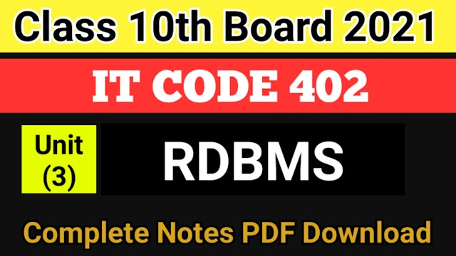 RDBMS (Database Management System ) Class 10 Notes Pdf