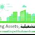الاصول التشغيلية (Operating Assets)