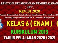 RPP 1 Lembar Kelas 6 SD/MI Kurikulum 2013 Tahun Pelajaran 2020 - 2021
