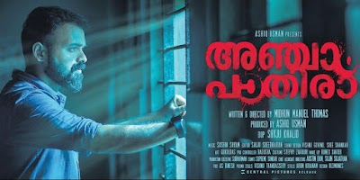 Where or How to Watch Anjaam Pathira Malayalam Movie Online