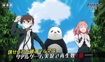 "Anime: Nuevo trailer para la adaptación anime de "" Naka no Hito Genome [Jikkyouchuu]"""