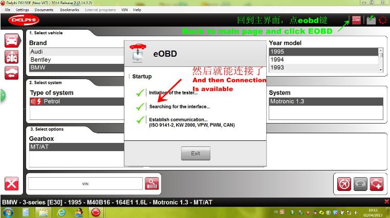 Car Diagnostic Tool: Notice of DS150E & TCS CDP
