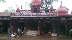 मॉं मडवारानी मंदिर कोरबा छत्तीसगढ़ : Maa Madvarani Mandir Korba Chhattisgarh : Chhattisgarh Tourism Places