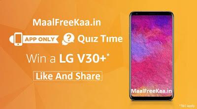 Free Win LG V30+ phone