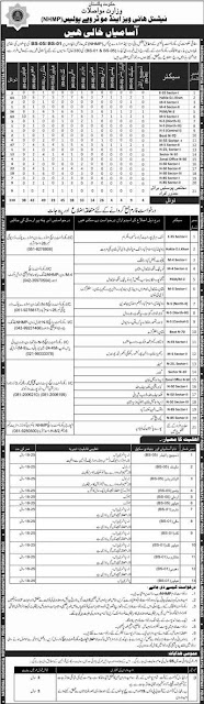 https://www.jobspk.xyz/2019/11/motorway-police-jobs-2019-november-application-form-latest-advertisement.html