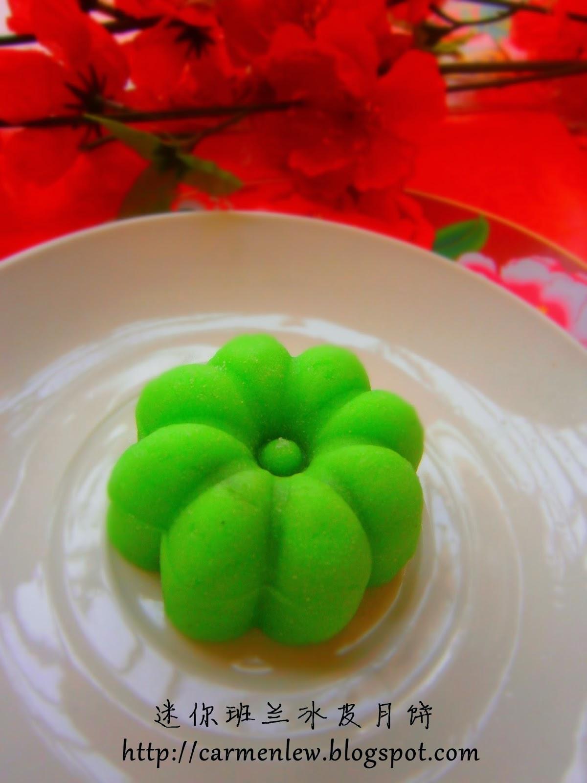 ~ Carmen's @ 溫馨烘焙坊 ~: 迷你班蘭冰皮月餅