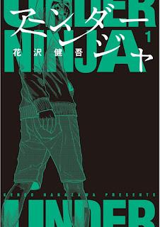 Under Ninja
