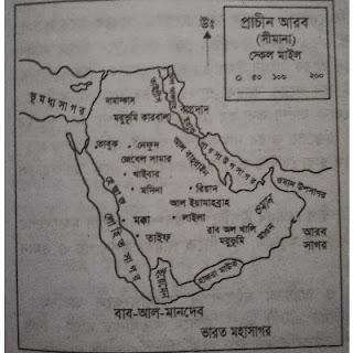 প্রাচীন আরব মানচিত্র