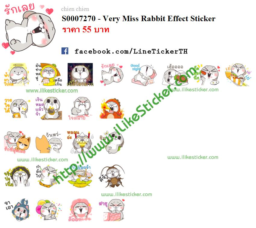 Very Miss Rabbit Effect Sticker