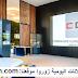 CGI Groupe CDG توظف تجاريين