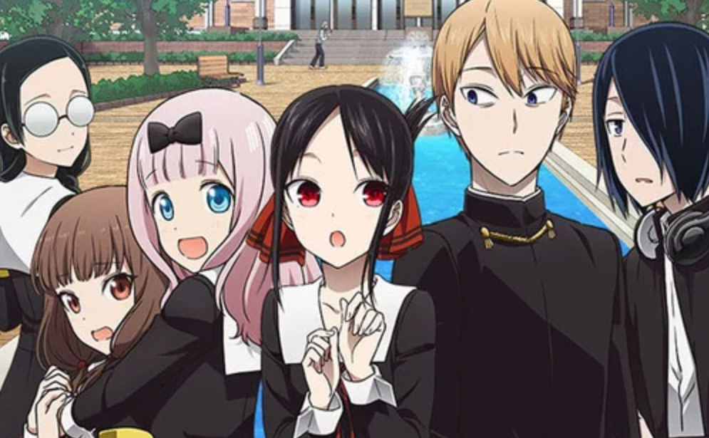 OVA Kaguya-sama