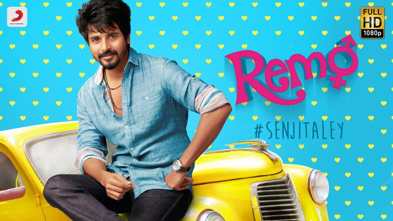 Complete cast and crew of Remo   (2016) Tamil movie wiki, poster, Trailer, music list - Sivakarthikeyan, Keerthy Suresh, Movie release date October 7, 2016