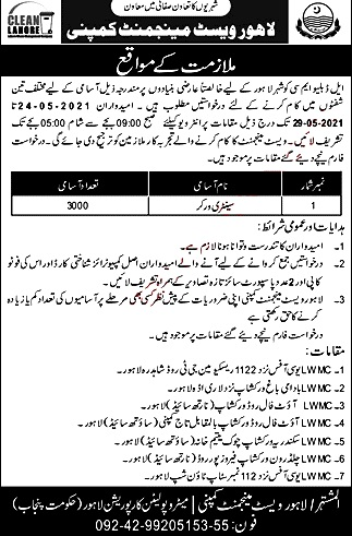 Latest Jobs in Lahore Waste Management Company LWMC May 2021