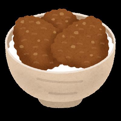 ソースカツ丼のイラスト(福井)