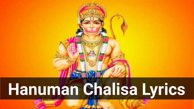 Hanuman Chalisa Lyrics | हनुमान चालीसा लिरिक्स